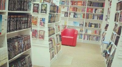 Photo of Bookstore Читай город at Коммунистическая 25, Саранск 430000, Russia