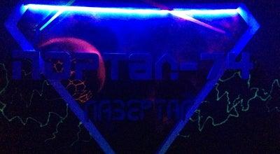 "Photo of Laser Tag Лазертаг-арена ""Портал74"" at Труда 183, Russia"