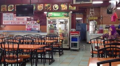 Photo of Malaysian Restaurant Restoran Seri Has at Jalan Sentosa 41, Klang 41050, Malaysia