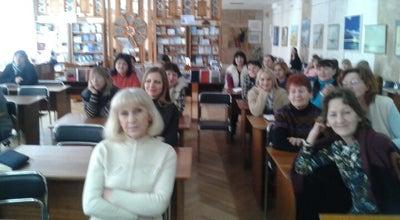 Photo of Library Центральная библиотека им. Кропивницкого / Kropyvnytsky Public Library at Ул. Потемкинская, 143а, Николаев 54003, Ukraine
