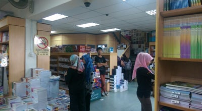 Photo of Bookstore Pustaka Diversey at Bandar Indah, Sandakan, Malaysia