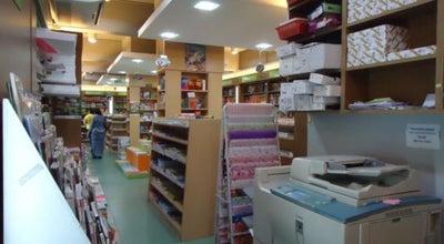 Photo of Bookstore POPULAR Bookstore at Bdc Crystal Cineplex, Kuching 93350, Malaysia