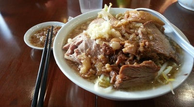 Photo of Japanese Restaurant Yume Wo Katare at 1923 Massachusetts Ave, Cambridge, MA 02140, United States