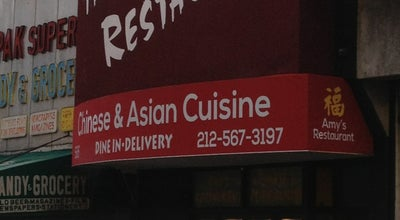 Photo of Restaurant Amy's Restaurant at 586 W 207th St, New York, NY 10034, United States