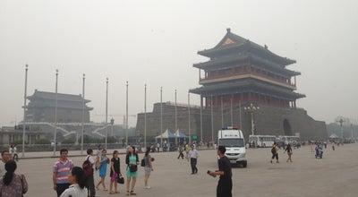 Photo of Monument / Landmark Zhengyangmen at Tian'anmen Square, Beijing, Be, China