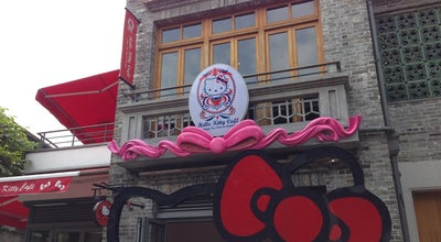 Photo of Cafe Hello Kitty Cafe at 佛山岭南天地, Foshan, Gu, China