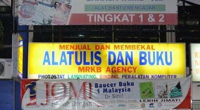Photo of Bookstore MRKB Agency (Kedai Buku / Bookstore) at 22, Jalan Nelayan 19/b, Seksyen 19, Shah Alam 40300, Malaysia