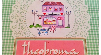 Photo of Cafe Theobroma at G/8, Citi Park Building, Central Avenue, Hiranandani Gardens, Near Hdfc Bank, Powai, Mumbai (Bombay) 400076, India