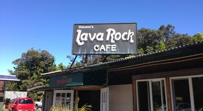 Photo of American Restaurant Volcano's Lava Rock Cafe at Old Volcano Rd, Volcano, HI 96785, United States
