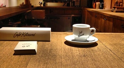 Photo of Cafe Cafe Kitsune at 南青山3-17-1, Minato 107-0062, Japan