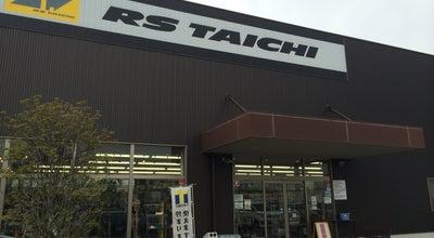 Photo of Motorcycle Shop アールエスタイチ京都 at 伏見区横大路朱雀36, 京都市 612-8292, Japan