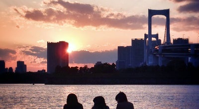 Photo of Park お台場海浜公園 (Odaiba Marine Park) at 台場1-4-1, 港区 135-0091, Japan