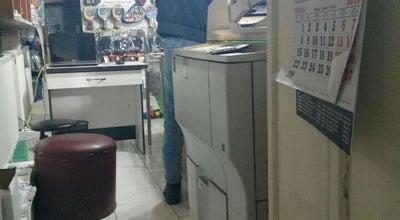 Photo of Bookstore Özlem Kitap-Kırtasiye&Spor at Turkey