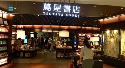 Photo of Bookstore 梅田 蔦屋書店 at 北区梅田3-1-3, 大阪市 530-8217, Japan