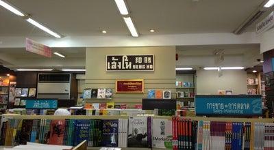 Photo of Bookstore ร้านหนังสือ เส้งโห (SengHo bookstore) at 2/14-16,54 Montree Rd, Mueang Phuket 83000, Thailand