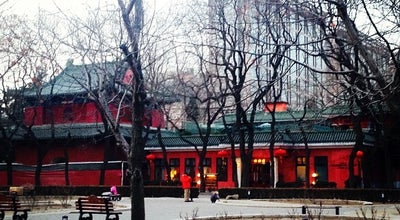 Photo of Beijing Restaurant 北京小王府 Xiao Wang's Home Restaurant at Ritan Park, Chaoyang Park, Beijing, China