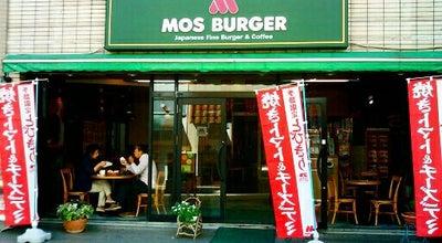 Photo of Burger Joint モスバーガー 大分駅前中央店 at 中央町2丁目1-22, 大分市 870-0035, Japan