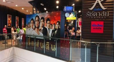 Photo of Theater เมืองไทยรัชดาลัย เธียเตอร์ (Muang Thai Rachadalai Theatre) at Esplanade Ratchadapisek, Din Daeng 10400, Thailand