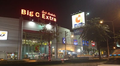 Photo of Big Box Store Big C Extra (บิ๊กซี เอ็กซ์ตร้า) at 677 Phetkasem Rd., Hat Yai 90110, Thailand