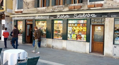 Photo of Tourist Attraction Rosa Salva at Castello 6779, Venice, Italy