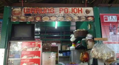 Photo of Indonesian Restaurant Warung Pojok at Jalan Pjs 10/32, Petaling Jaya 46000, Malaysia