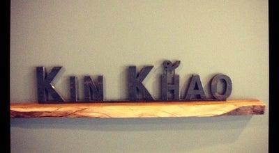 Photo of Thai Restaurant Kin Khao at 55 Cyril Magnin St, San Francisco, CA 94102, United States