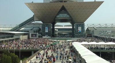 Photo of Monument / Landmark Tokyo Big Sight at 有明3‐11‐1, Koto 135-0063, Japan