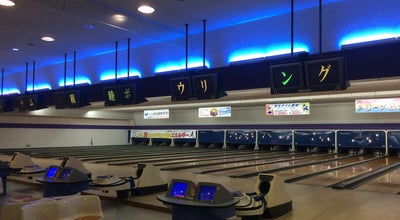 Photo of Bowling Alley パークレーン宇部 at 昭和町4丁目11-20, 宇部市 755-0011, Japan