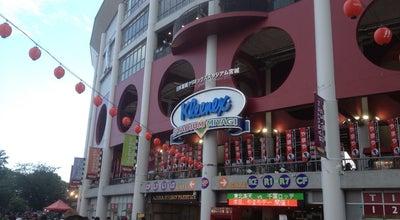 Photo of Baseball Stadium 楽天Koboスタジアム宮城 at 宮城野区宮城野2-11-6, 仙台市 983-0045, Japan