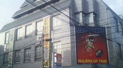 Photo of Bookstore まんだらけ 名古屋店 at 中区大須3-18-21, 名古屋市 460-0011, Japan