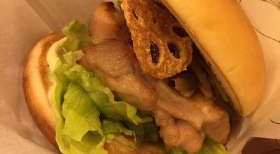Photo of Burger Joint モスバーガー 枚方星ヶ丘店 at 星丘2-37-5, 枚方市 573-0013, Japan