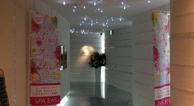 Photo of Spa SPA EAS at 西区北幸2-2-1, 横浜市 220-0004, Japan