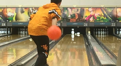 Photo of Bowling Alley アイビーボウル越谷 at 下間久里1006-11, 越谷市 343-0045, Japan