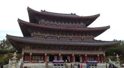 Photo of Tourist Attraction Yakchunsa Temple at 대포동 1165, Seogwipo 697-320, South Korea