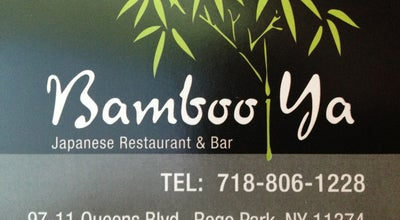 Photo of Japanese Restaurant Bamboo Ya at 9711 Queens Blvd, Rego Park, NY 11374, United States