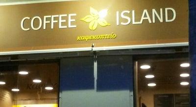 Photo of Coffee Shop Coffee Island at Λεωφ. Ελευθερίου Βενιζέλου 117, Καλλιθεα 176 72, Greece
