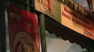 Photo of Italian Restaurant Pizzaria Do Chico at Rua Santa Cristina 21, Rio de Janeiro 20241-250, Brazil