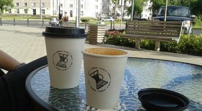 Photo of Coffee Shop Kawki Na Stawki at Stawki 2a, Warszawa 00-193, Poland