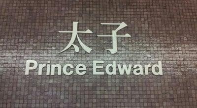 Photo of Subway MTR Prince Edward Station at Nathan Rd, Mongkok, Yau Tsim Mong, Hong Kong