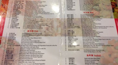 Photo of Chinese Restaurant Hong Far Cafe at 9425 Leslie St, Richmond Hill L4B 3N7, Canada