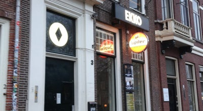 Photo of Performing Arts Venue Ekko at Bemuurde Weerd W.z. 3, Utrecht 3513 BH, Netherlands