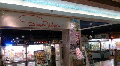 Photo of Arcade SUPER WAVE 静岡店 at 駿河区中吉田15-8, 静岡市駿河区 422-8001, Japan