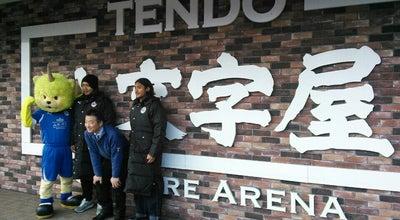 Photo of Bookstore TENDO八文字屋 at 鎌田2-4-16, 天童市 994-0024, Japan