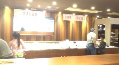 Photo of Steakhouse ステーキハンバーグ&サラダバー けん 国分寺店 at 富士本1-1-1, 国分寺市 185-0031, Japan