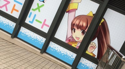 Photo of Theme Park 神戸アニメストリート at 長田区久保町5, 神戸市 653-0041, Japan