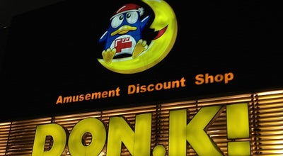 Photo of Discount Store ドン・キホーテ 銀座本館 at 銀座8-10, 中央区 104-0061, Japan