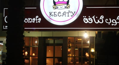 Photo of Dessert Shop كوب كنافه | Cup Konafa at بجانب مطعم الاسطول, Riyadh, Saudi Arabia