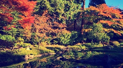 Photo of Botanical Garden Nitobe Memorial Garden at 1895 Lower Mall, Vancouver, Br V6T 1Z4, Canada