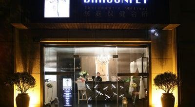 Photo of Spa Dragonfly @ Dragon Xixi    悠庭保健会所 at No 141, Xixi Road, Xihu District, Hangzhou, Zh 310023, China