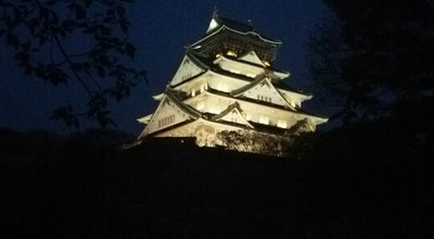 Photo of Park 大阪城公園 京橋口 at 中央区大阪城, 大阪市, Japan